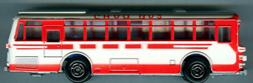 ASC HINO-Stadtbus Chuo Bus