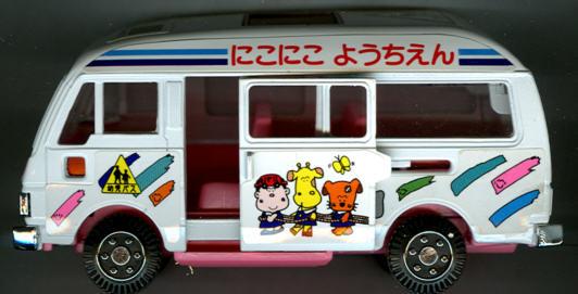 Diapet Nissan-Kindergarten-Bus