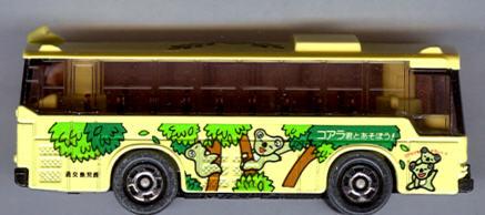 Tomica Mitsubishi Fuso Bus Shuttle-Bus