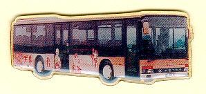 Schlüssel-Anhänger Setra S 315 NF IAA 1998