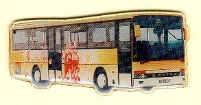 Schlüssel-Anhänger Setra S 315 UL IAA 1998