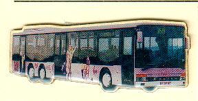 Schlüssel-Anhänger Setra S 319 NF IAA 1998