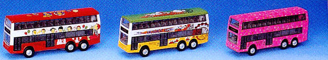 Dickie Doppeldecker-Bus
